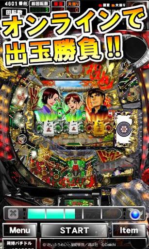 [GP]CR哲也2~雀聖再臨~ パチンコゲーム