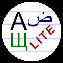 Unicode CharMap – Lite icon