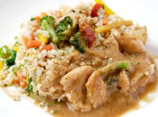 Chicken And Rice Casserole Recipe