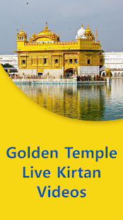 Golden Temple Live Kirtan Videos - náhled