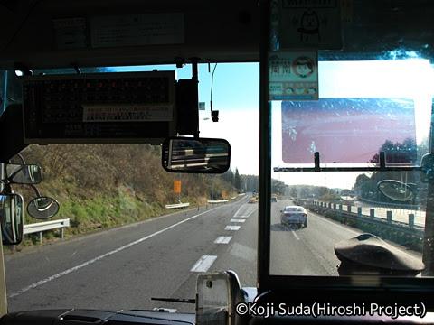 防長交通「山口・防府・徳山~広島線」 3308 前方車窓