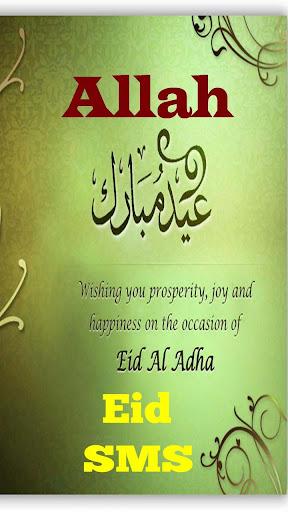 Eid Mubarak Free SMS n Status