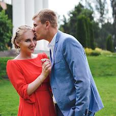 Wedding photographer Anastasiya Udalcova (udaltsova). Photo of 28.10.2017