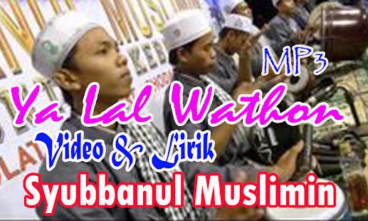 Ya Lal Wathon Syubbanul Muslimin Terbaru - náhled