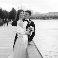 Wedding photographer Anna Orlova (amg-photo). Photo of 26.10.2016