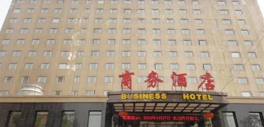 Tai Hang Hotel- Taiyuan