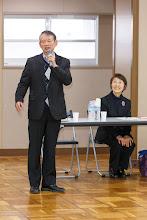 Photo: 2016 JDC Tokyo Congress