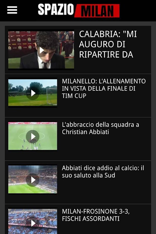 SpazioMilan- screenshot