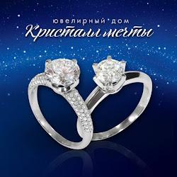 ccacc7f4874a Обручальные кольца в Москве  116 ювелирных салонов