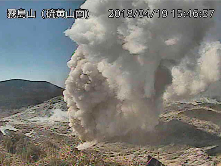 A video grab from the Japan Meteorological Agency's live camera image shows Io Yama erupting in Miyazaki prefecture, on the southwest island of Kyushu, Japan April 19, 2018.