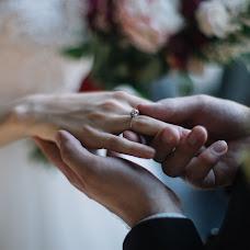 Wedding photographer Yuriy Ivanov (ivanovyuryart). Photo of 03.08.2016