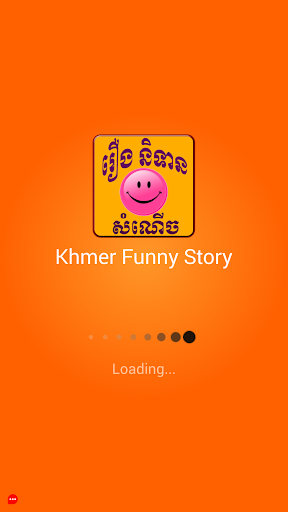 Khmer Book Funny