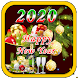 New Year Photo Frames 2020