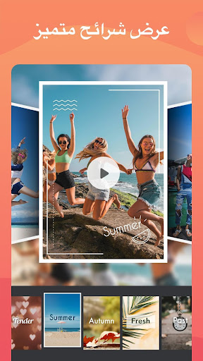 محرر الفيديو، ضبط إطار الفيديو، الموسيقى، المؤثرات screenshot 7