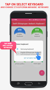 Swift Ethiopicpan Amharic Keyboard - náhled