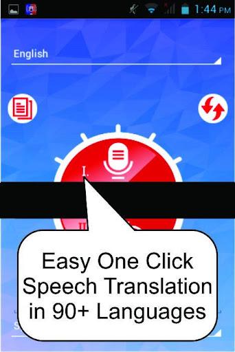 易翻譯所有語言