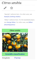 Screenshot of IrrglApp
