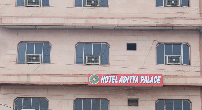 Aditya Palace