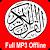 Listen Quran Offline file APK Free for PC, smart TV Download