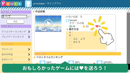 PROCK Player 1.0.0 Windows u7528 3