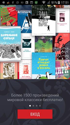Bookscriptor