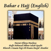 Bahar e Hajj English