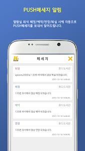 하이라이브러리(Hi-Library) screenshot 4