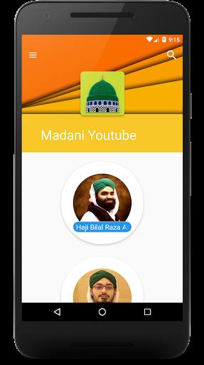 Madani Youtube 2.0 screenshots 1