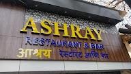 Ashray Bar & Restaurant photo 1