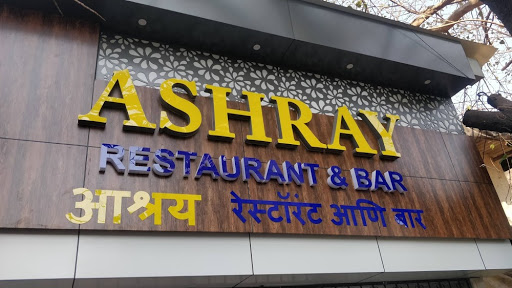 Ashray Bar & Restaurant photo