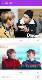 움짤 for 방탄소년단 (BTS) - náhled