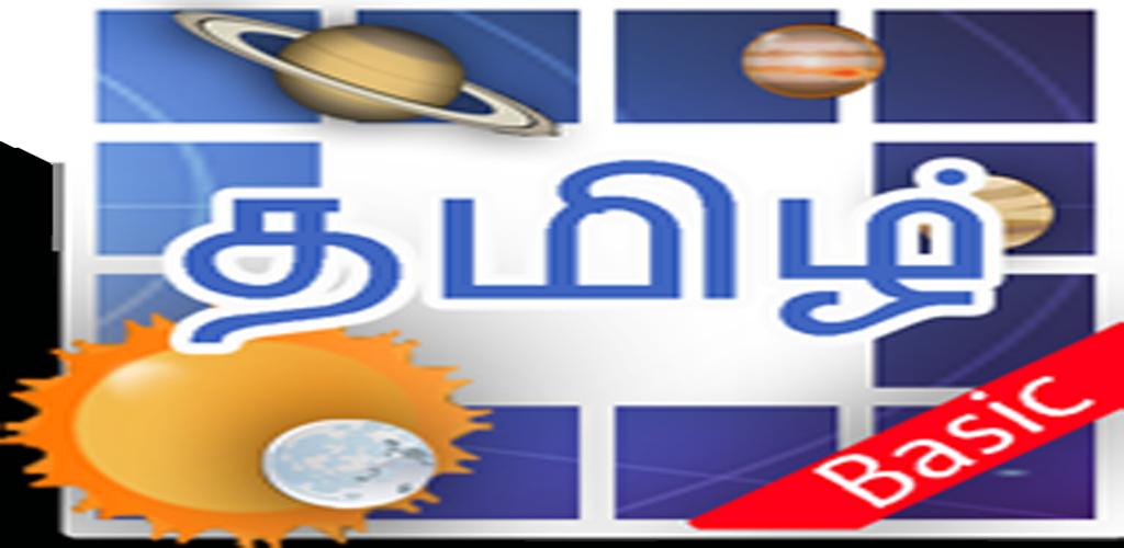 Kundli matchmaking en ligne gratuit en hindi rencontres conseils vingt somethings