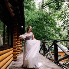 Wedding photographer Anna Tatarenko (teterina87). Photo of 31.05.2018