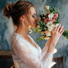 Wedding photographer Elya Zmanovskaya (EllyZ). Photo of 18.09.2018