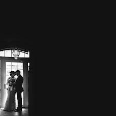 Wedding photographer Elena Khmelyuk (elenahmelyuk). Photo of 17.04.2016