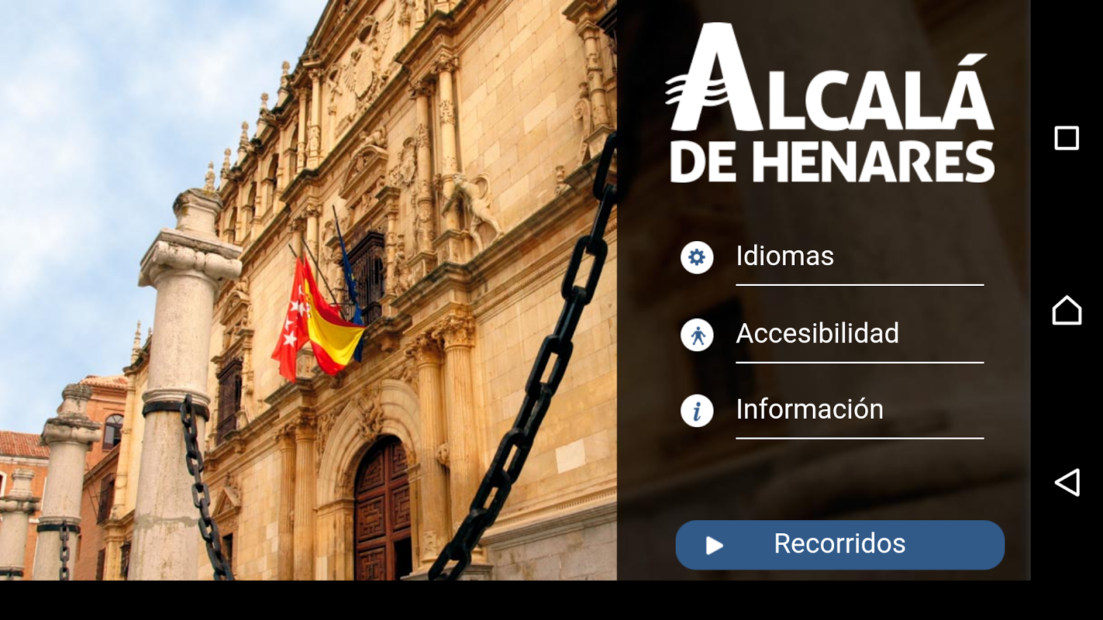 Alcalá de Henares- screenshot