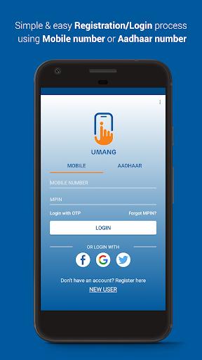 UMANG 1.2.6 screenshots 2