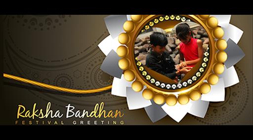 Happy Rakshabandhan 2018   Happy Rakhi 2018 1.1 screenshots 2
