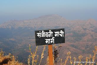 Photo: Way To Sanjivani Machi...Fort Tarana behind