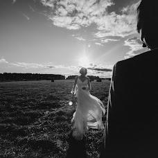 Свадебный фотограф Анна Лаас (Laas). Фотография от 19.04.2019