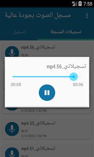 Download  For PC Windows and Mac apk screenshot 4