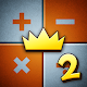 King of Math 2 for PC Windows 10/8/7