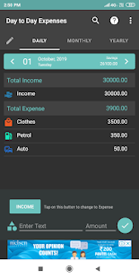 App Day-to-day Expenses APK for Windows Phone