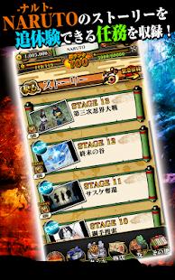 NARUTO-ナルト- 疾風伝 ナルティメットブレイジング- screenshot thumbnail