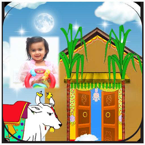 Pongal Photo Frames 2018 (app)
