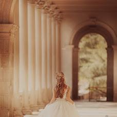 Wedding photographer Elena Zvyagina (ELemongrass). Photo of 14.11.2014
