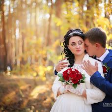 Свадебный фотограф Юлия Лопатченко (yuliaz). Фотография от 03.10.2015