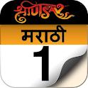 Marathi Calendar 2016 icon