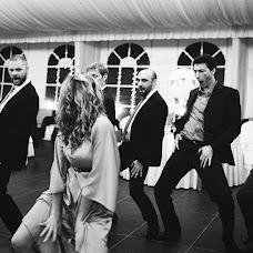 Wedding photographer Aleksandr Shevcov (AlexShevtsov). Photo of 23.05.2016