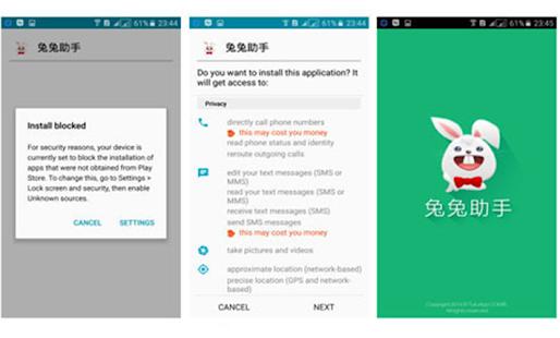 TutuApp Market - náhled